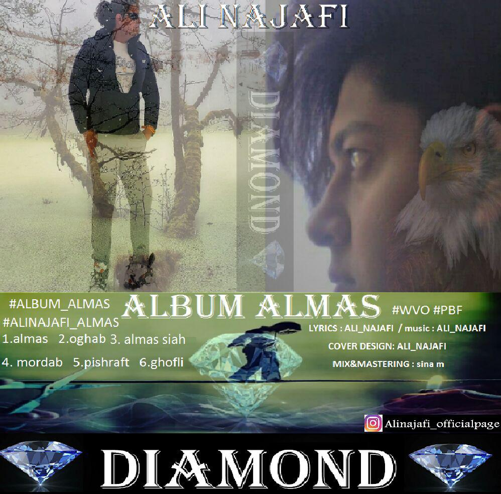 دانلود آلبوم جدید علی نجفی به نام الماس