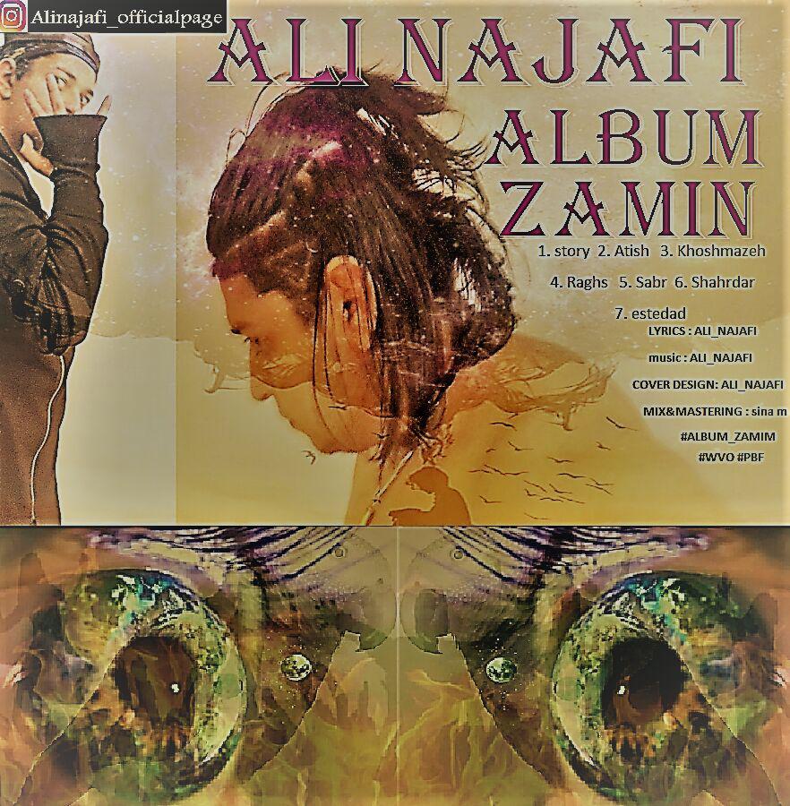 Ali Najafi – Zamin