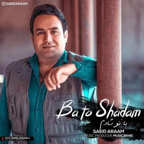 Ba To Shadam | IRHits - Free Download / Listen Persian Music