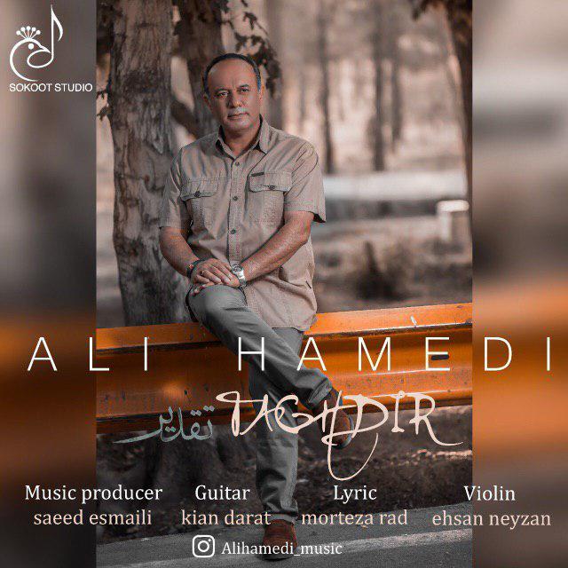 Ali Hamed – Taghdir