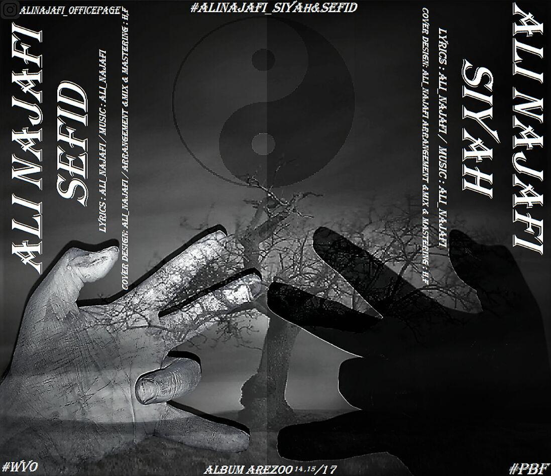 Ali Najafi – Siyah Sefid