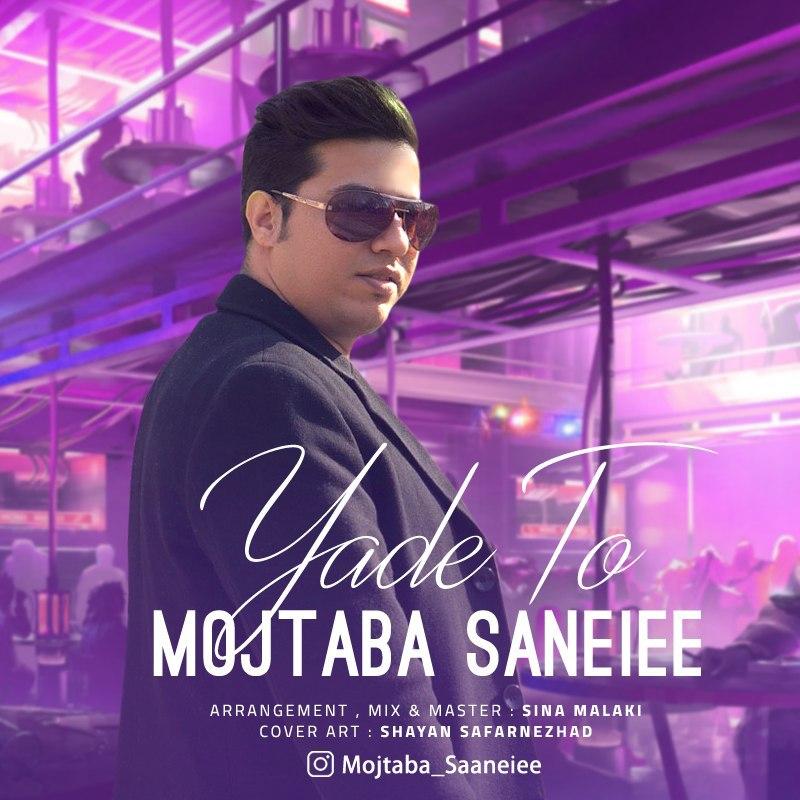 Mojtaba Saneiee – Yade To