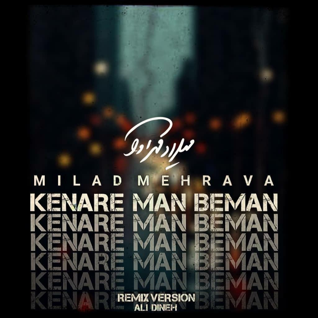 Milad Mehrava – Kenare Man Beman (Remix)