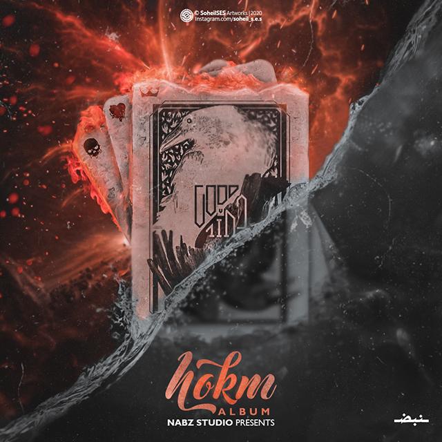 Nabz Company – Hokm