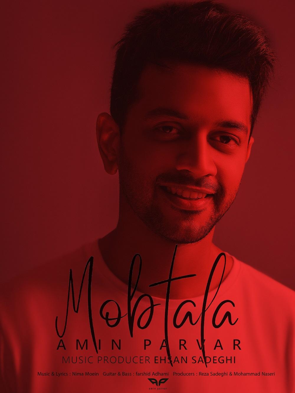 Amin Parvar – Mobtala