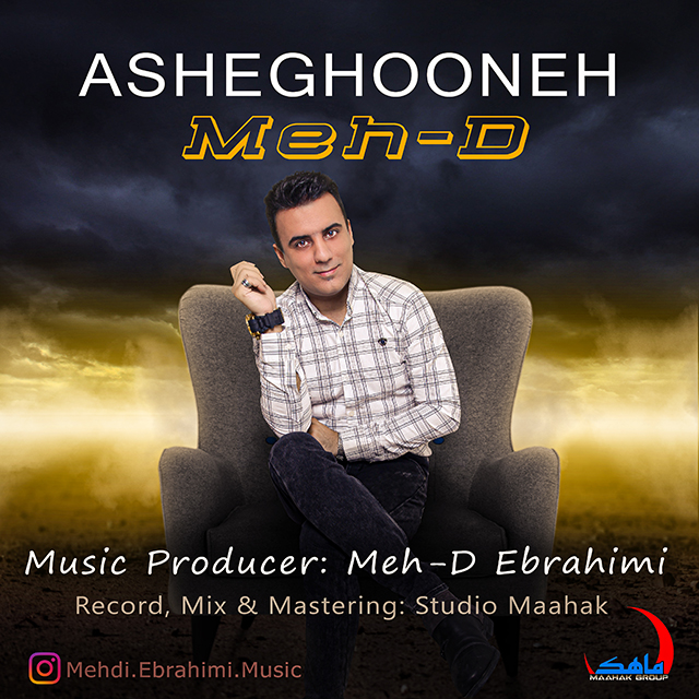 Meh-D Ebrahimi – Asheghooneh