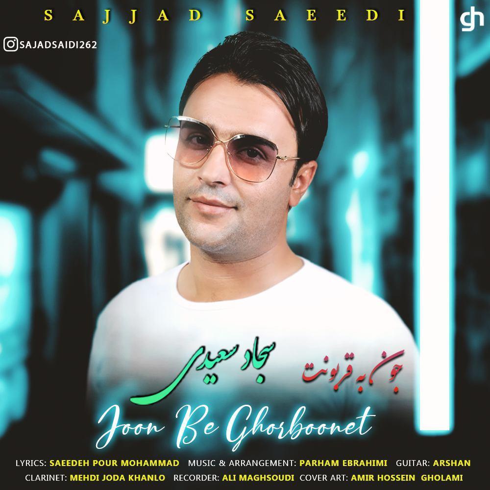Sajjad Saeedi – Joon Be GhorBoonet