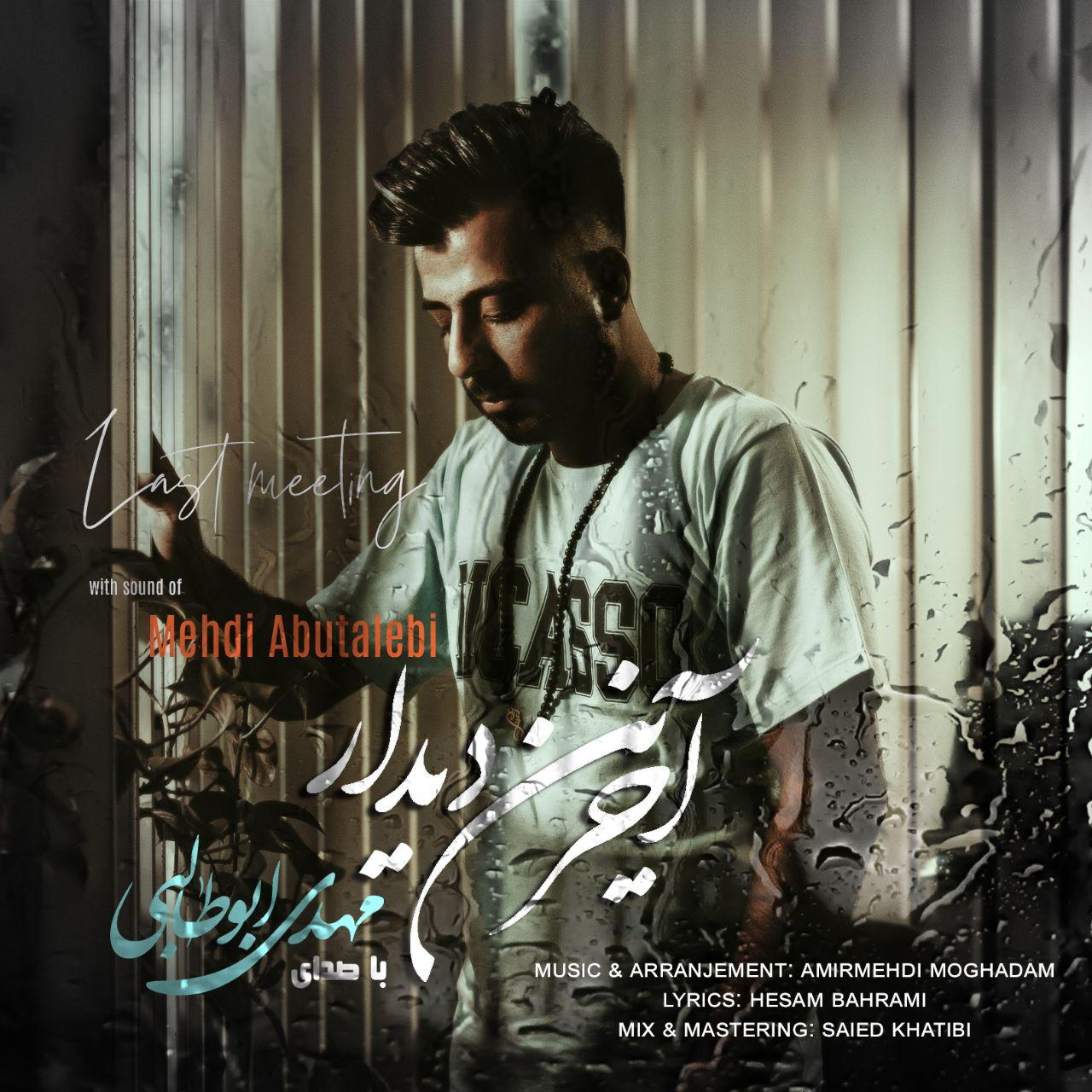 Mehdi Abutalebi – Akharin Didar