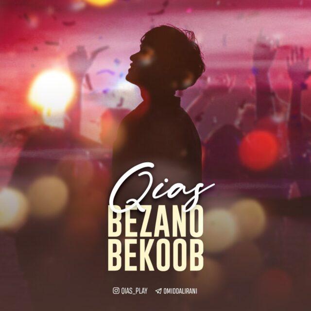 Qias – Bezano Bekoob
