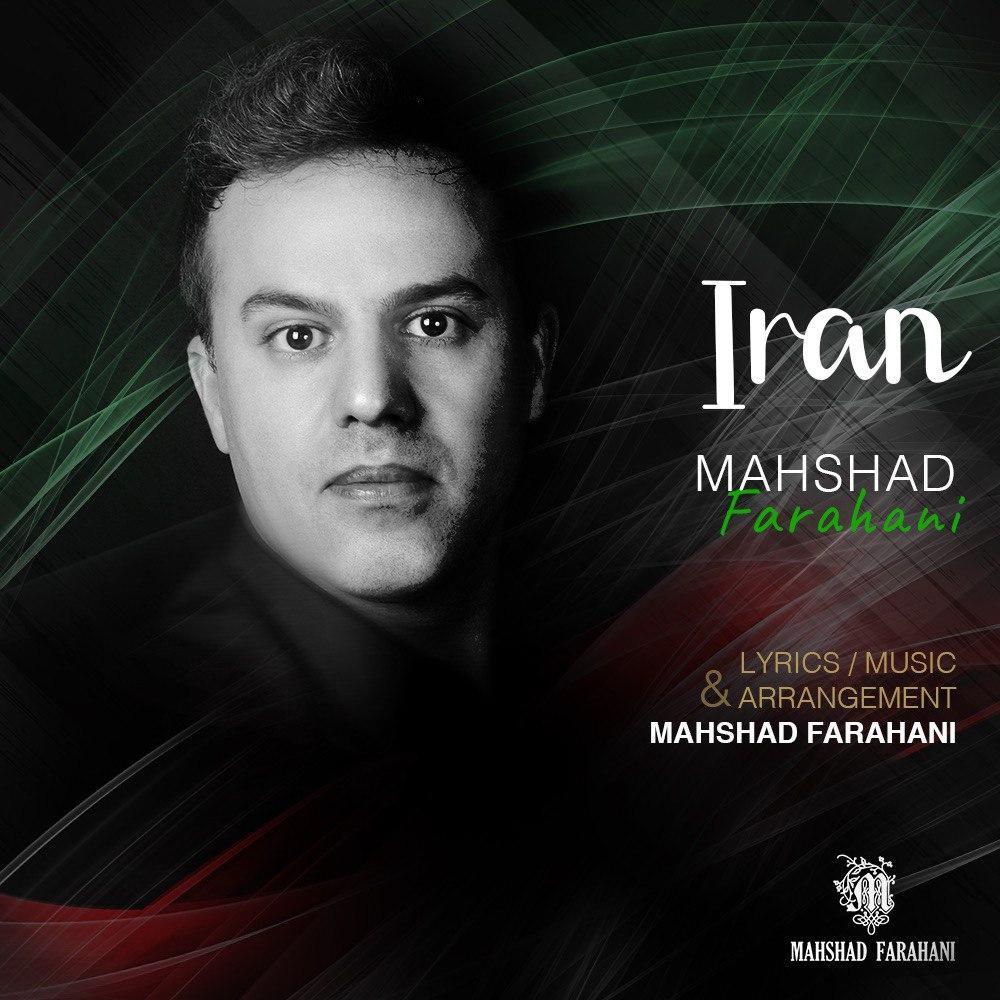 Mahshad Farahani – Iran