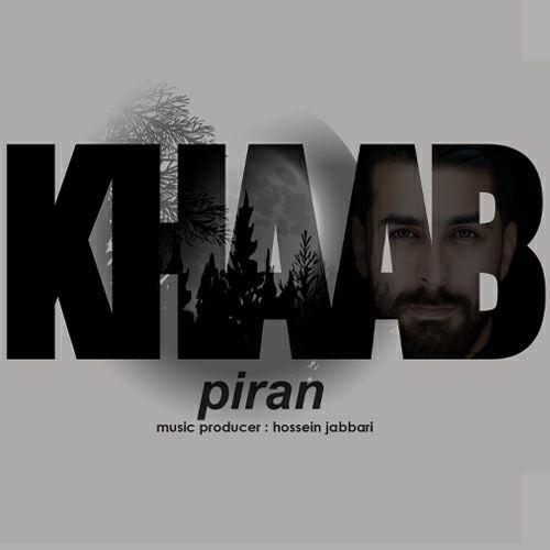 Piran – khaab